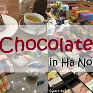 ベトナム|ハノイで買いたい女性向け土産!ブランドチョコレート3選!