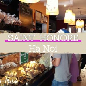 ベトナム【ハノイ】 マカロンが美味しいカフェ【SAINT・HONORE】