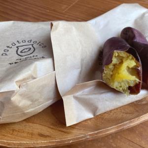 【オススメ】深大寺近くの天然スイーツ!子供も大人も安心して食べられる壺焼き芋を紹介