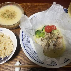 ホテルニューオータニ大阪レシピ アンチョビバターで叶えるちょっとリッチな魚料理!