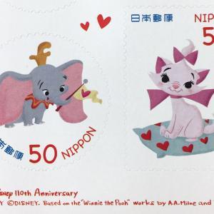 郵便局☆ダンボのシール切手「ディズニーキャラクター」♡ウォルトディズニー110周年アニバーサリー♡