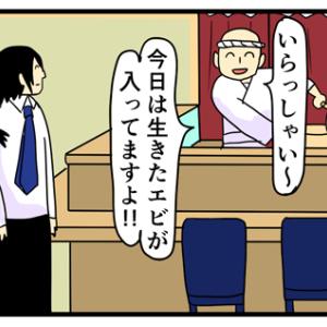 北海道フェリー旅<中編>荒れ狂うエビ