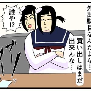 コロナの疑いでPCR検査受けに行った話【後編】