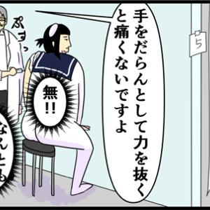 コロナのワクチン接種(モデルナ)1回目を打ってきた話【前編】