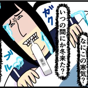 コロナのワクチン接種(モデルナ)1回目を打ってきた話【後編】