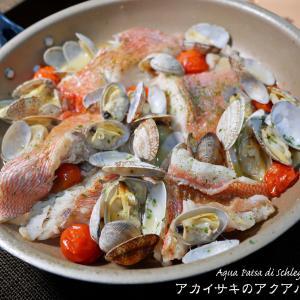 鹿児島魚でアクア・パッツァァァ✨