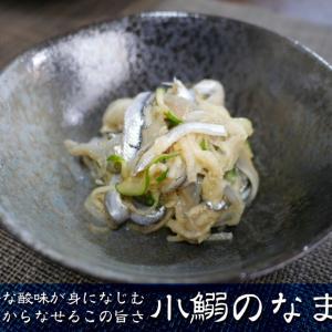 広島のソウルフード食べていきんちゃい 小鰯料理2品広島弁で作っていくっ!