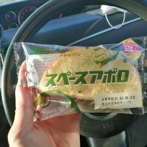 あなたはこのパンを知っていますか?宇宙感満載のネーミング・スペースアポロ