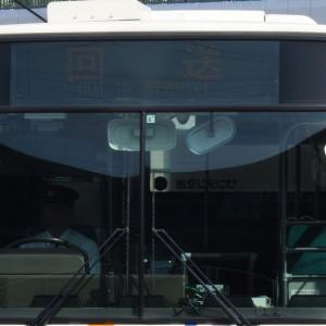 サンデン交通 下関230あ51-65