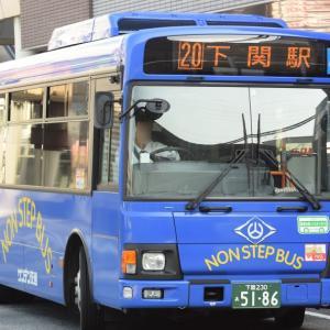 サンデン交通 下関230あ51-86