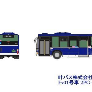 叶バス エアロスター