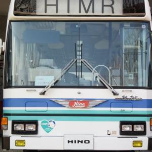 日野オートプラザ HIMRバス