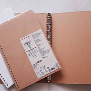 無印良品の文具で「お家ノート作り」を作成中