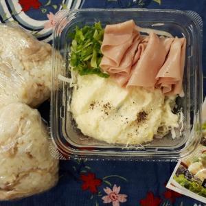 新学期のお弁当 コンビニサラダを真似して作ったサラダはいくらくらい?