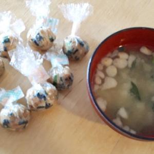 作り置き「味噌玉」と味噌の健康効果