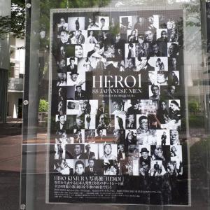 現代を代表する88人 写真展「HIRO」に行ってきた