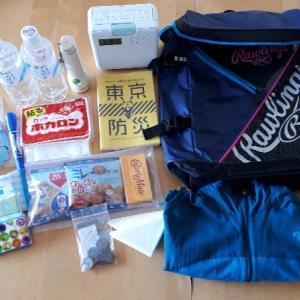 夏休み 小学生の宿題「防災バッグ準備」