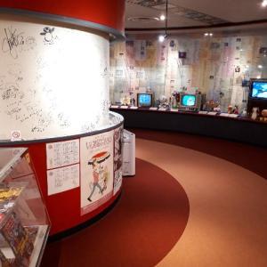 子供と学ぶ 杉並アニメーションミュージアム