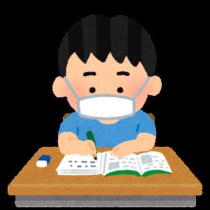 小学生の新学期 登校するか?リモート学習にするか?