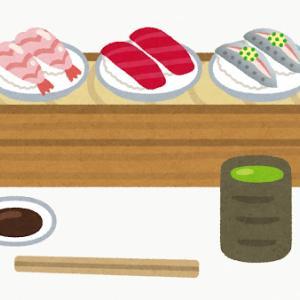 小6息子の食べ放題リクエスト「かっぱ寿司」