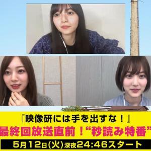 【朗報】乃木坂46、ついにYoutube配信キタ━━━━(゚∀゚)━━━━!