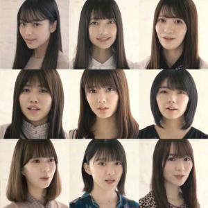 【朗報】欅坂46の2期生、強い...(画像あり)