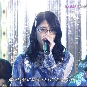 【乃木坂46】若月佑美の眼鏡姿がセクシー過ぎるwwwwwww
