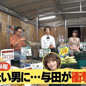【乃木坂46】与田祐希がモテたい男に衝撃説教...