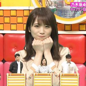 【悲報】秋元真夏さん、名倉潤にウザいと思われてしまうwwwwwwwww
