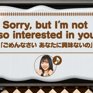 【乃木坂46】北川悠理「ごめんね、あなたに興味ないの」