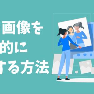 【Ruby】ページごとに動的にOGP画像を設定する方法