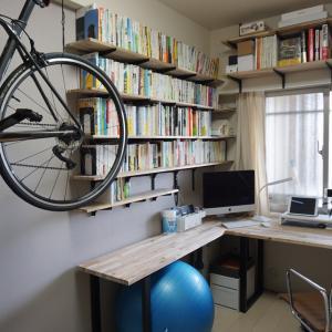 DIYでここまでできる!低予算・機能的・美しい 最高にちょうどいい「在宅ワークルーム」が完成。