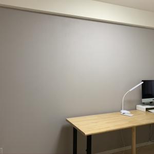 最高にちょうどいい在宅ワークルームをつくる② 壁の色をペンキで塗り替えて集中&リラックス空間へ