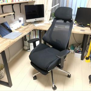 在宅勤務の最重要アイテムである「オフィスチェア」!少々値段が高くても妥協せず身体に優しく長時間座れる最高にちょうどいい椅子を探そう!