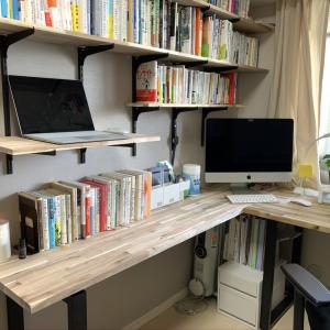 在宅ワークの座りっぱなし疲労感解消と集中力アップに効果的!「スタンドデスク」は棚受け金具で超簡単に安くつくる!