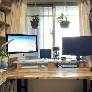 在宅ワークの集中力アップと疲労感の緩和にはパソコン作業の視線を上げることが効果的!PCモニター台を安くDIYで増設しました。