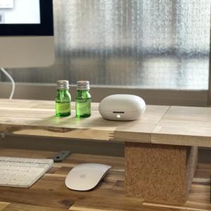 【無印良品】ポータブルアロマディフューザーを在宅勤務に使って集中力アップ!