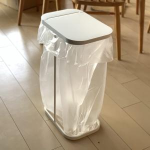 【ゴミ箱】で最高にシンプルで美しく使いやすいのはこれ!