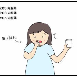 無痛分娩の悲劇⑦〜入院1日目つづき〜