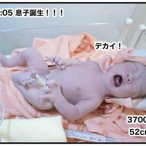 無痛分娩の悲劇⑪〜息子誕生〜