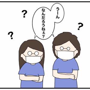 無痛分娩の悲劇⑬〜原因不明〜