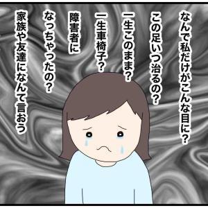 無痛分娩の悲劇⑮〜退院〜