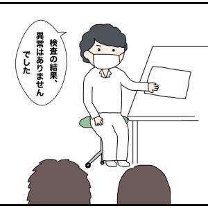 無痛分娩の悲劇⑰〜検査結果〜