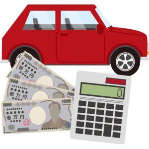 損するかも!車の保険更新の罠