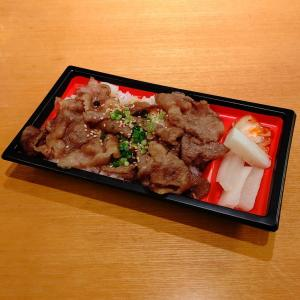 「木木の釜座」のテイクアウト『飛騨牛焼肉弁当』(小牧市大草)