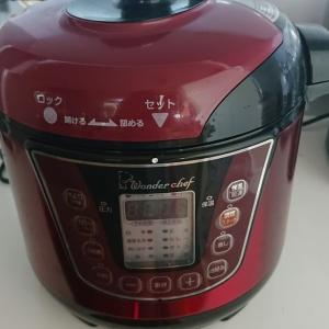 料理上手になるには道具も重要ですね 料理開発部長がお勧めの調理器具 【電気圧力鍋編】