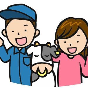 酪農家応援 牛乳を消費しよう!vol.2 SNSで話題のダルゴナコーヒー