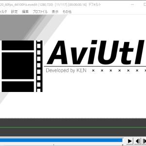 AviUtlとは? 動画制作初心者におすすめの無料ソフト