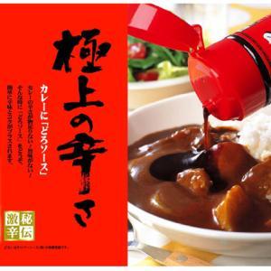 カメタロ料理教室③(手抜き)