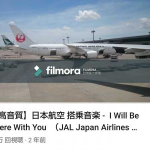 I Will be there with You
